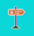 paper sticker on stylish background school stop vector image vector image