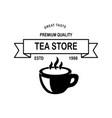 tea shop emblem template design element for logo vector image vector image