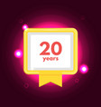 anniversary 20 icon vector image vector image