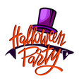 halloween party logo vector image vector image