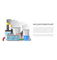 nuclear power plant industrial fabrics non vector image vector image
