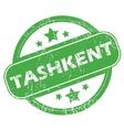 Tashkent green stamp vector image vector image