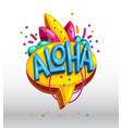aloha vector image