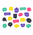 colorful questions speech bubbles set in flat vector image