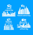 kuwait skyline banner concept set simple style vector image vector image