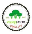 vegan food quality broccoli circle frame backgroun vector image vector image