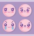 emojis kawaii cartoon expression faces set vector image vector image
