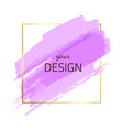 frame-pink-four vector image vector image