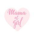 mama girl inscription hand drawn lettering vector image vector image