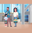cute family at happy easter holiday parents with vector image