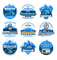 hiking expedition mountain camping sport vector image