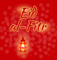 islamic holiday eid al-fitr flashing lantern vector image