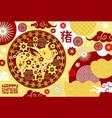 lunar new year paper cut greetings vector image