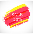 sale-red-yellow vector image