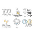 set of original logos for cocktail bar vector image