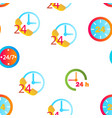 24 hours clock time seamless pattern vector image vector image