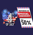 4th of july celebration discount promotion vector image vector image