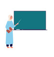 arab woman teacher muslim businesswoman at vector image vector image