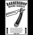 barbershop poster template with retro style razor vector image