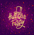 halloween night party poster card template vector image vector image