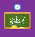 board school violet vector image