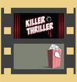 cinema tonight vector image