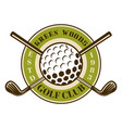 golf ball and crossed golf sticks emblem vector image vector image