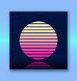 retro sci-fi background with stylized sun vector image vector image