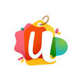 u letter logo with sale tag icon watercolor vector image vector image
