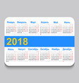 2018 a pocket calendar in russian with festive and vector image