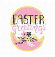 easter greeting card - easter greetings vector image vector image