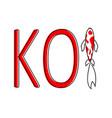 koi logo vector image vector image