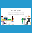 business office working cartoon characters man and vector image vector image