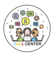 call center 01 vector image vector image