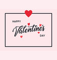 happy valentines day greetings card vector image vector image