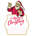 happy vintage santa claus greeting merry christmas vector image
