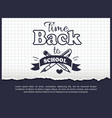 back to school time sticker with text on white vector image vector image