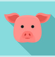 pig head icon flat style vector image vector image