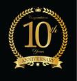 anniversary golden laurel wreath 10 years 6