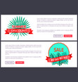 best summer discount set best posters push button vector image