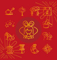 happy mid autumn festival chinese celebration vector image vector image