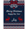 knitted greeting card or invitation to x-mas vector image vector image