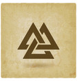 valknut symbol interlocked triangles old vector image