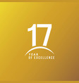 17 year excellence template design vector image