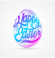 easter egg typography vector image