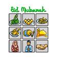 eid mubarak doodle symbol vector image vector image