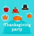 thanksgiving party concept background flat style vector image vector image