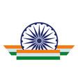 ashoka chakra symbol icon cartoon vector image vector image