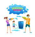 men women and children playing water guns vector image