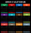 Full color 2013 calendar vector image